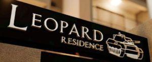 Leopard Residence