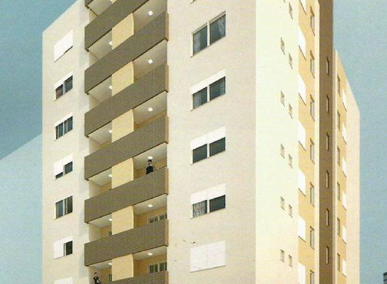 Edificio La Serena