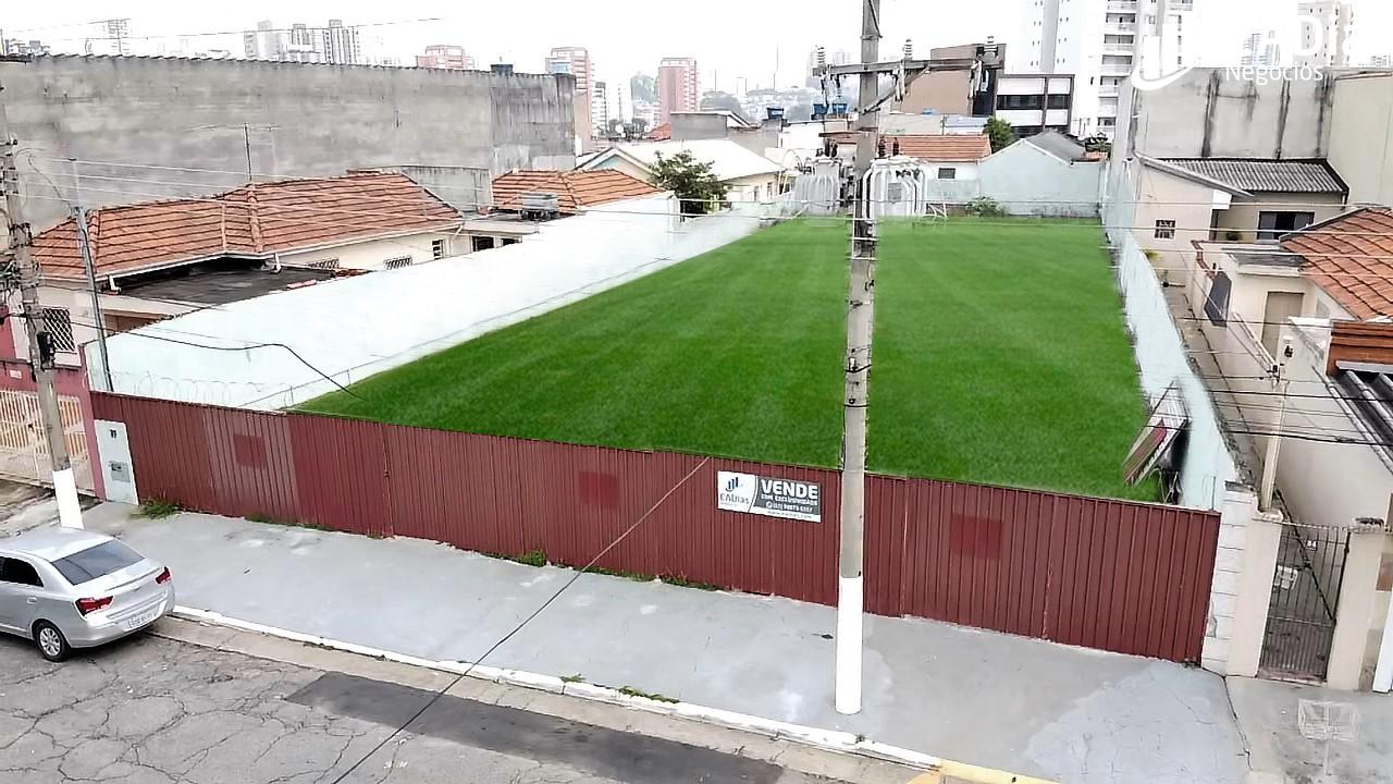 Terreno/Lote à venda  no Chácara Santo Antônio (Zona Leste) - São Paulo, SP. Imóveis