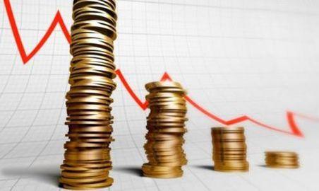 BC reduz juros básicos para 5% ao ano - Esse foi o terceiro corte seguido protagonizado pelo Copom